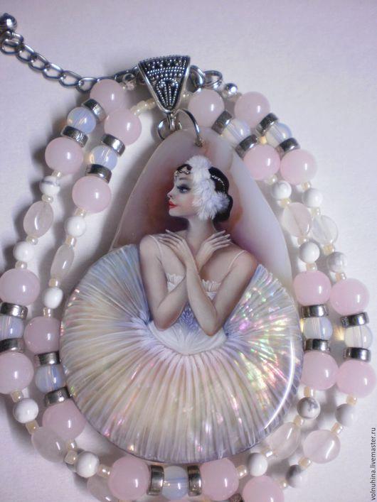 """Кулоны, подвески ручной работы. Ярмарка Мастеров - ручная работа. Купить Колье """" Балерина"""". Handmade. Розовый, колье"""