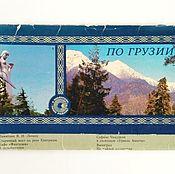 Винтаж handmade. Livemaster - original item Set of postcards
