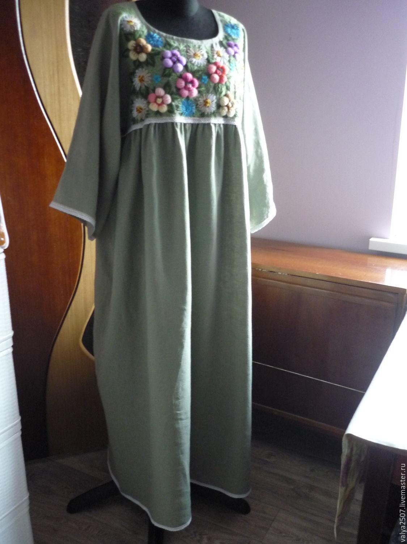 Marina Одежда Больших Размеров Доставка