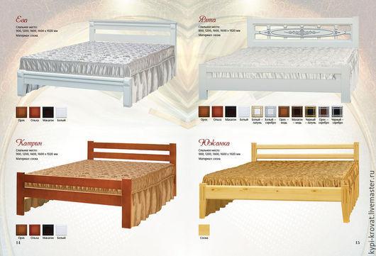 """Мебель ручной работы. Ярмарка Мастеров - ручная работа. Купить Кровать из массива сосны """"Ялта"""". Handmade. Белый"""