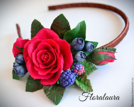 Диадемы, обручи ручной работы. Ярмарка Мастеров - ручная работа. Купить Ободок с ярко-красной розой, ягодами ежевики и черники. Handmade.
