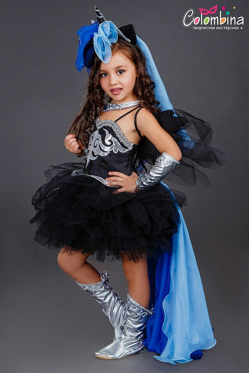 Костюм принцессы Луны 318, Карнавальный костюм, Донецк,  Фото №1