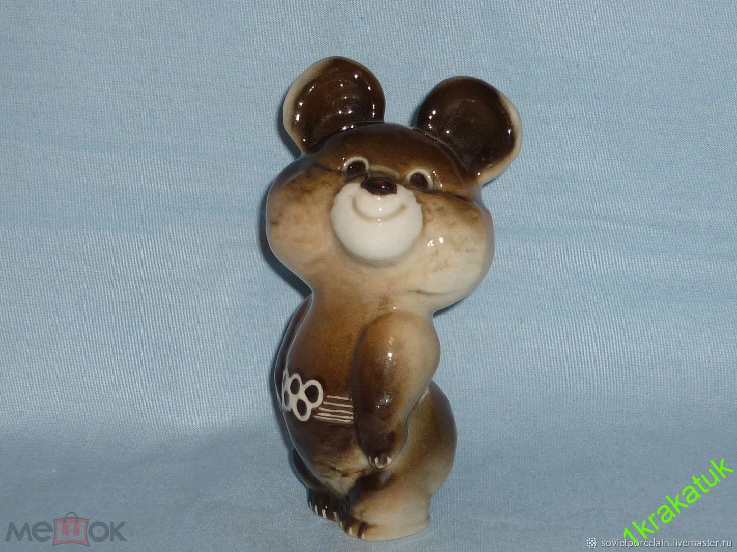The OLYMPIC BEAR, the BEAR factory 11,5 cm. OLYMPIC GAMES MOSCOW 1980,, Vintage interior, St. Petersburg,  Фото №1