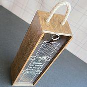 Оформление бутылок ручной работы. Ярмарка Мастеров - ручная работа Подарочная упаковка для вина. Handmade.