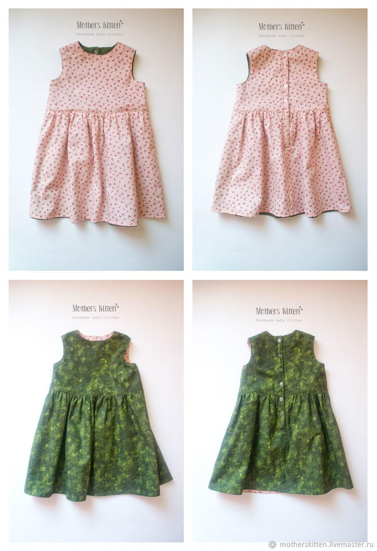 Двойное платье, розовый+зеленый