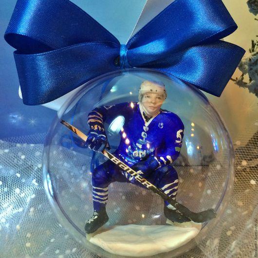 """Персональные подарки ручной работы. Ярмарка Мастеров - ручная работа. Купить подарок хоккеисту """"Шар с хоккеистом"""". Handmade. Тёмно-синий"""