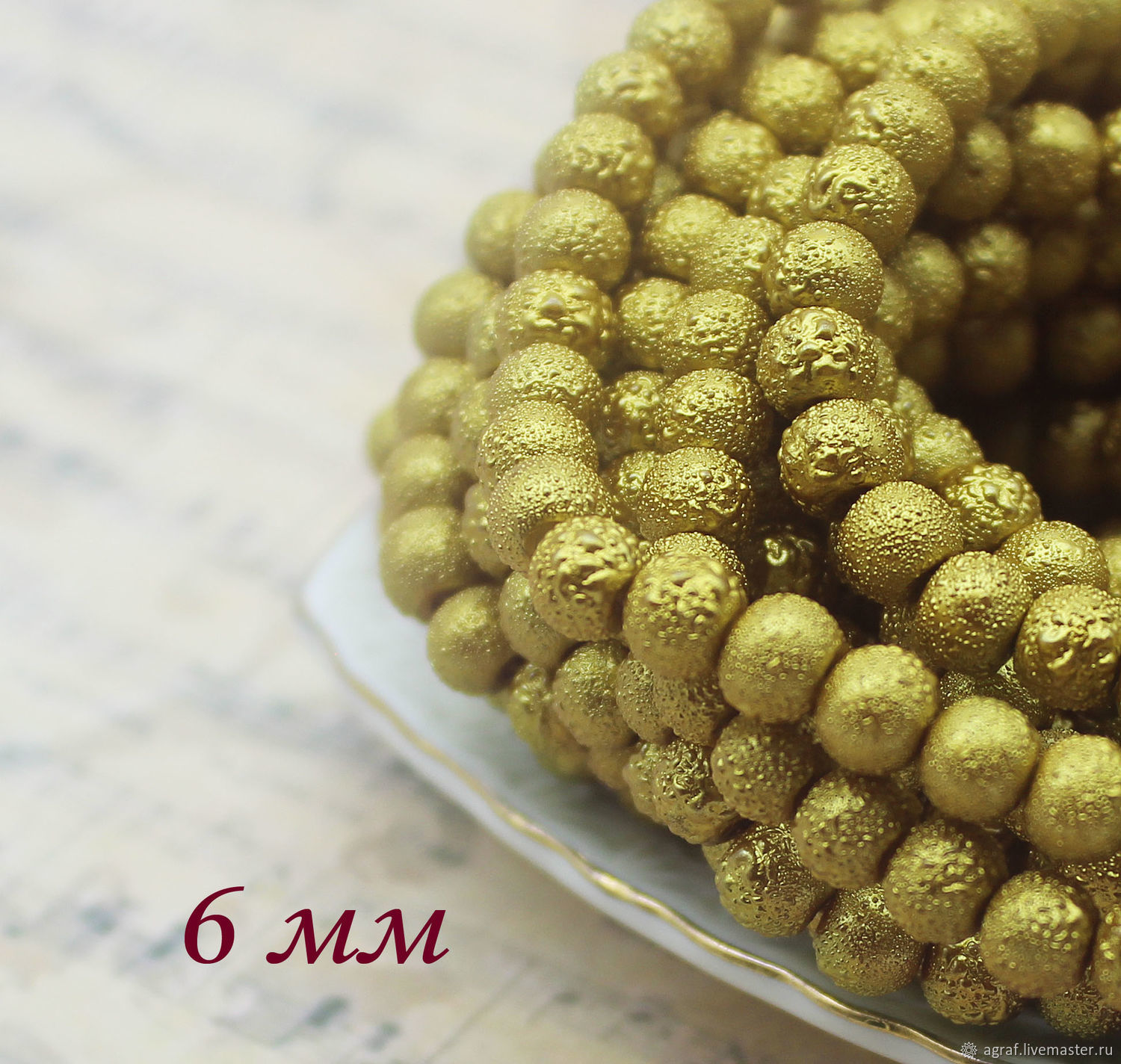 Beads Pearl glass gold Scythian 6 mm textured, Beads1, Solikamsk,  Фото №1