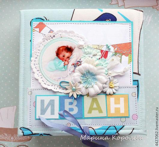 Подарки для новорожденных, ручной работы. Ярмарка Мастеров - ручная работа. Купить Мамины сокровища Иван №6. Handmade. Голубой, цветы
