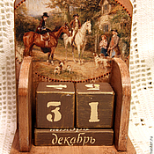 Для дома и интерьера ручной работы. Ярмарка Мастеров - ручная работа Вечный календарь Охота. Handmade.
