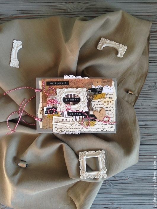 """Подарки для мужчин, ручной работы. Ярмарка Мастеров - ручная работа. Купить Чековая книжка желаний """"Pin up, boy!"""". Handmade."""