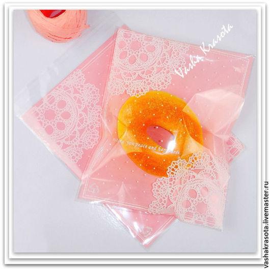 """Упаковка ручной работы. Ярмарка Мастеров - ручная работа. Купить Пакет """"Кружева"""" розовый с клеевой лентой. Handmade. Розовый, пакет"""
