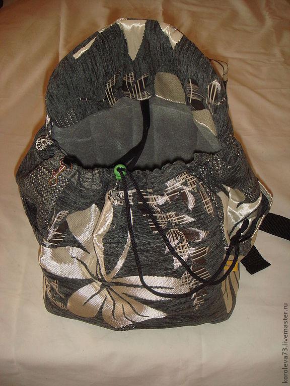 Рюкзак для собаки австралия купить рюкзак детский туристический