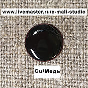 Материалы для творчества handmade. Livemaster - original item Enamel EFCO deaf Black №1122 ground 10 grams. Handmade.