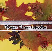 Канцелярские товары handmade. Livemaster - original item A wooden ruler with the name Merry ABC. Handmade.
