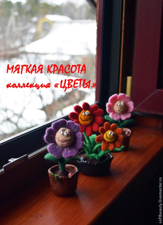 """Персональные подарки ручной работы. Ярмарка Мастеров - ручная работа. Купить Подарок на 8 марта игрушка войлочная цветок """"Радостные герберы"""". Handmade."""