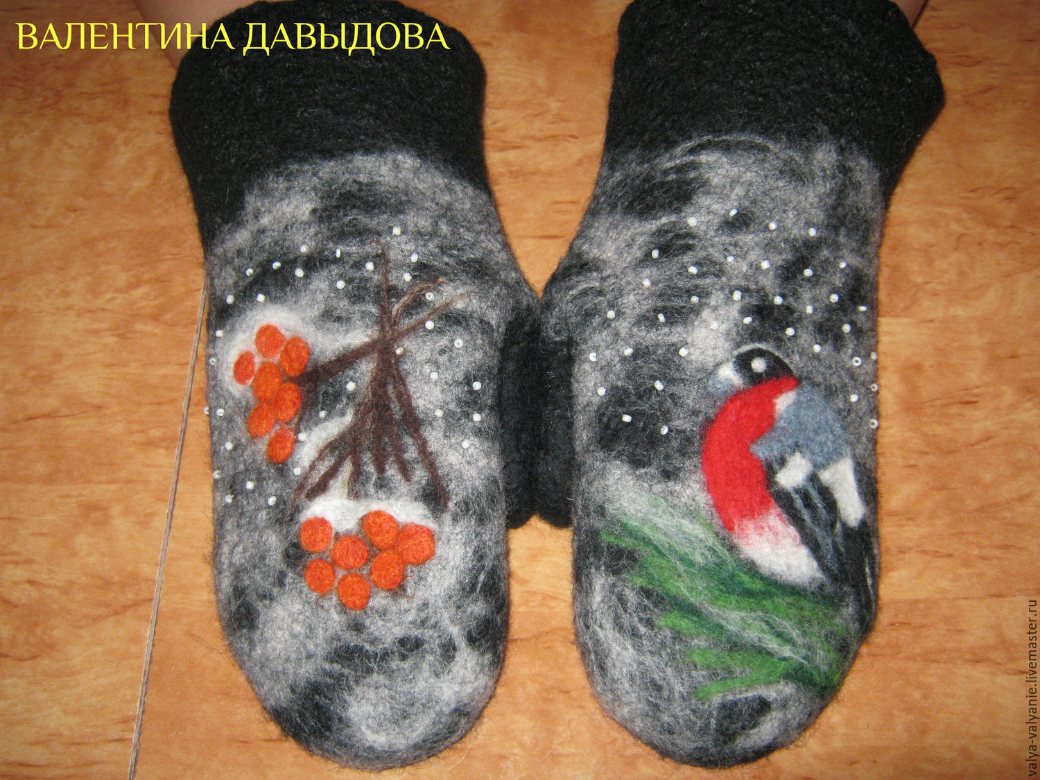 Mittens felted the First frosts, Mittens, Barnaul,  Фото №1