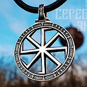 Pendants manualidades. Livemaster - hecho a mano Kolovrat in the runes amulet 925 sterling Silver art.One million ten thousand four hundred three. Handmade.