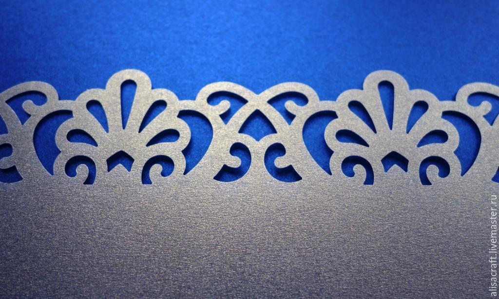 Калька `Серая с золотом`. Плотность - 200 г. Цена за формат А4 = 30 руб. На фото - пример качества обработки края кальки фигурным дыроколом (бордюр).