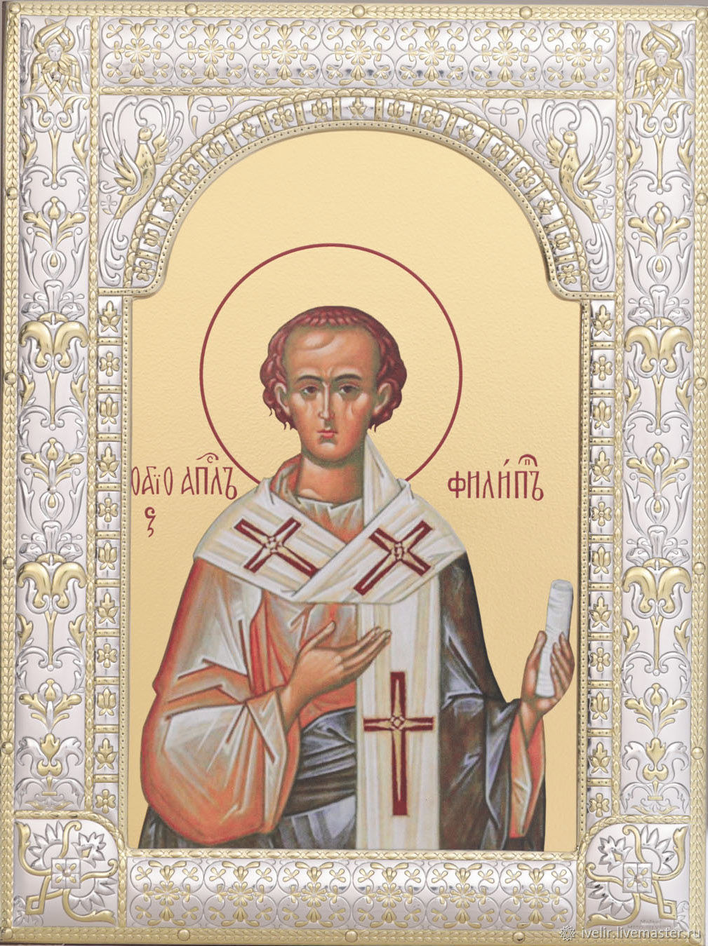 Apostle Philip (18h24cm), Icons, Moscow,  Фото №1