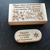 Сувениры и подарки handmade. Livemaster - original item Wooden flash drive with engraving, new year`s gift, souvenir. Handmade.