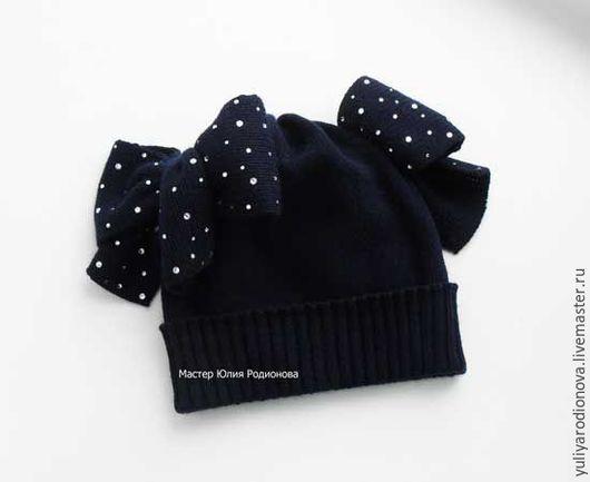 Шапки и шарфы ручной работы. Ярмарка Мастеров - ручная работа. Купить Весенняя шапочка для девочки. Handmade. Тёмно-синий