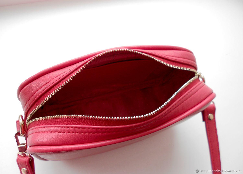 купить сумку кросс боди в интернет магазине