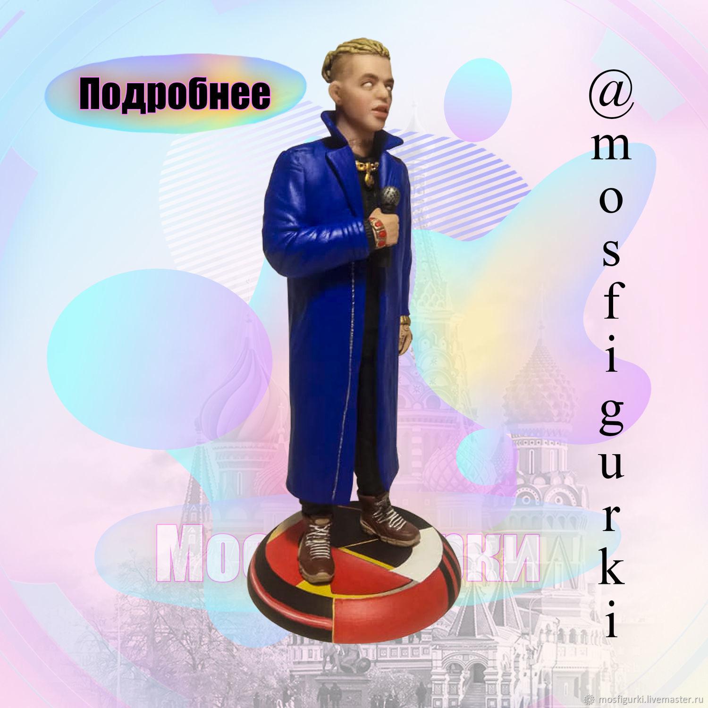 Элджей - Статуэтка по фотографии, Статуэтки, Москва,  Фото №1