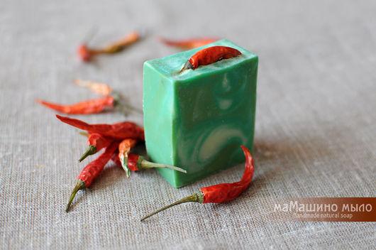 Мыло ручной работы. Ярмарка Мастеров - ручная работа. Купить Натуральное мыло Перец чили и травы Прованса. Handmade.