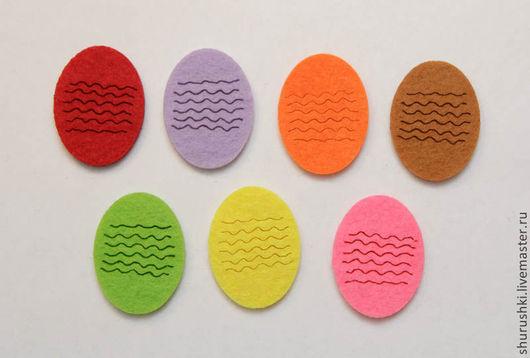 Валяние ручной работы. Ярмарка Мастеров - ручная работа. Купить Яйцо пасхальное из фетра. Handmade. Яйцо, яйца пасхальные, Пасха
