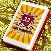 Косметика ручной работы. Ярмарка Мастеров - ручная работа Мыло 23 февраля в подарочной упаковке, полосатое. Handmade.