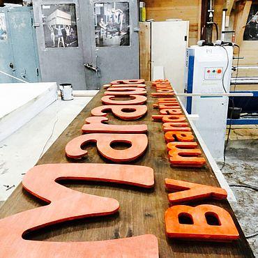 Дизайн и реклама ручной работы. Ярмарка Мастеров - ручная работа Вывески из дерева.. Handmade.