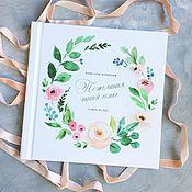 Свадебный салон ручной работы. Ярмарка Мастеров - ручная работа Свадебная книга или альбом для пожеланий гостей. Handmade.