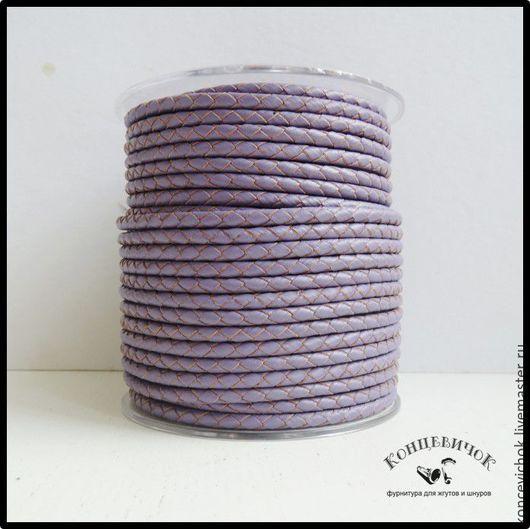 Для украшений ручной работы. Ярмарка Мастеров - ручная работа. Купить Сиреневый Плетеный кожаный шнур 4мм Индия. Handmade.