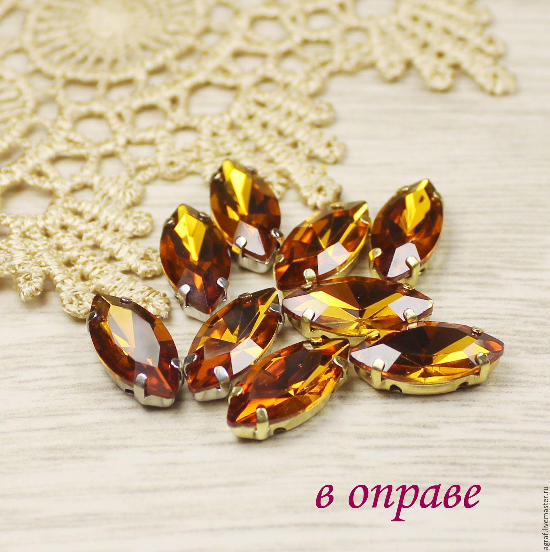 Glass rhinestone 15h7 mm Topaz in gold and silver rims, Rhinestones, Solikamsk,  Фото №1