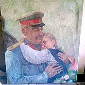 Картина Сталин с девочкой