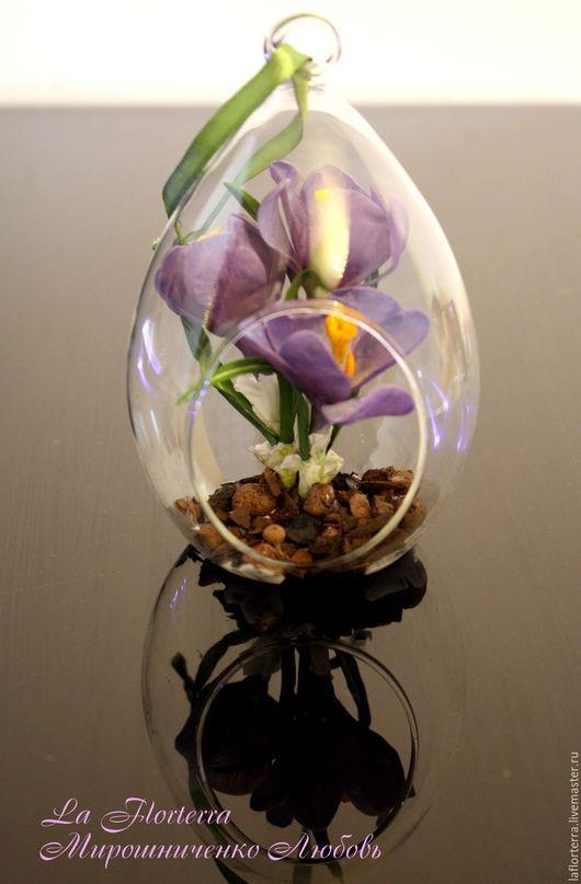 Интерьерные композиции ручной работы. Ярмарка Мастеров - ручная работа. Купить Стеклянный шар с крокусами из полимерной глины. Handmade.