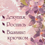 """""""Из города мастеров""""  (Arthomedecor) - Ярмарка Мастеров - ручная работа, handmade"""
