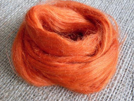 Валяние ручной работы. Ярмарка Мастеров - ручная работа. Купить Конопля волокна для валяния, Pumkin, 10 гр. Handmade. Рыжий