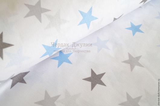 """Куклы и игрушки ручной работы. Ярмарка Мастеров - ручная работа. Купить Польский хлопок 80х50 см """"Небесные звезды"""". Handmade."""