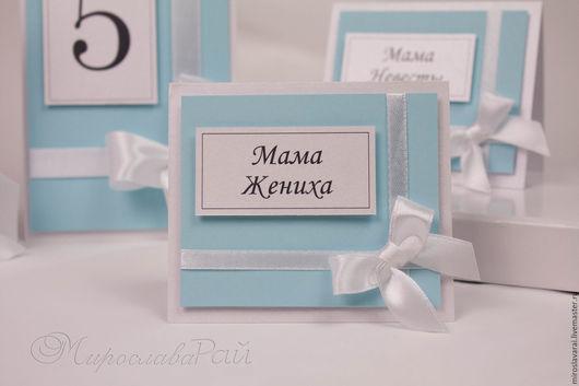 !!!Акция!!! План рассадки `Тиффани`(6 столов) за 1000 рублей!!