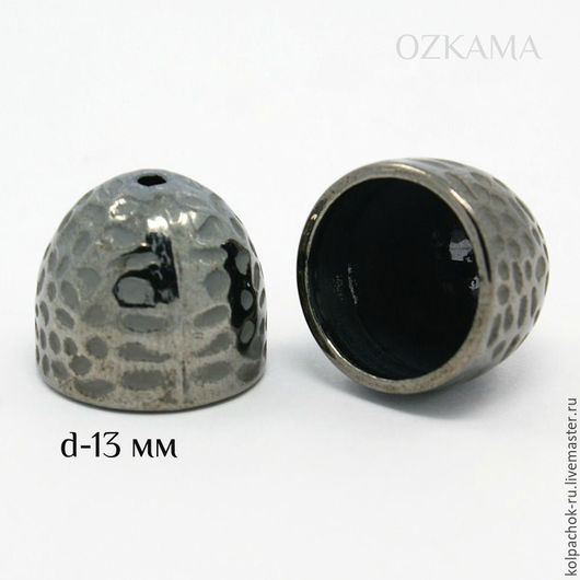 Для украшений ручной работы. Ярмарка Мастеров - ручная работа. Купить Колпачки для жгутов, 13 мм внутренний диаметр, цвет черный. Handmade.