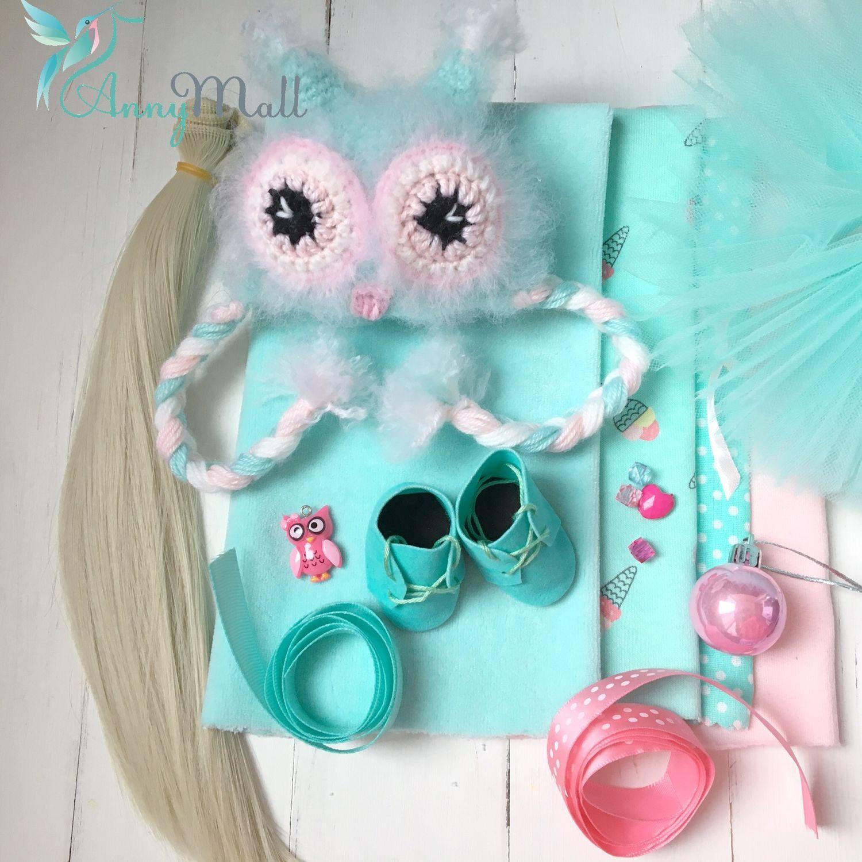 Набор для создания интерьерной куклы «Мятная совушка», Материалы для кукол и игрушек, Одинцово,  Фото №1