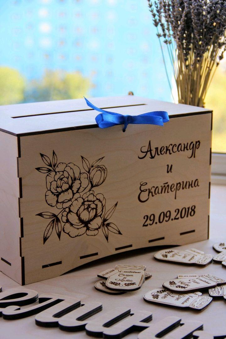Деревянный свадебный сундучек для конвертов, Сундучки, Москва,  Фото №1