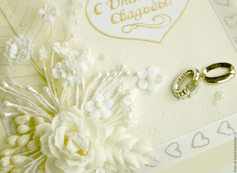 Поздравления на свадьбу подруге - Поздравок 57