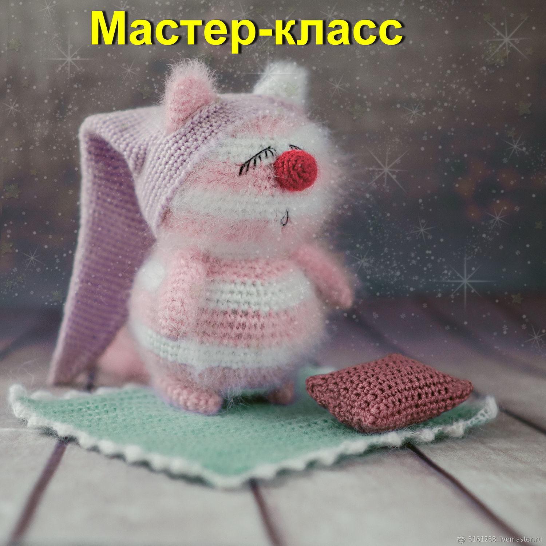 мастер класс спящий кот вязание крючком вязаный кот крючком описание