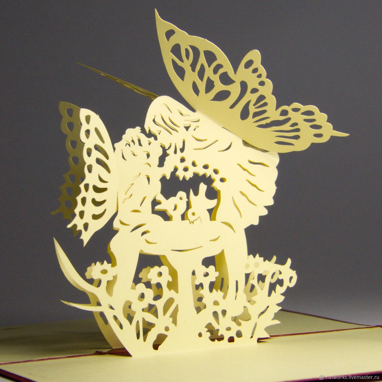 Поцелуй Ангелы бабочки - 3D открытка ручной работы, Открытки, Москва,  Фото №1
