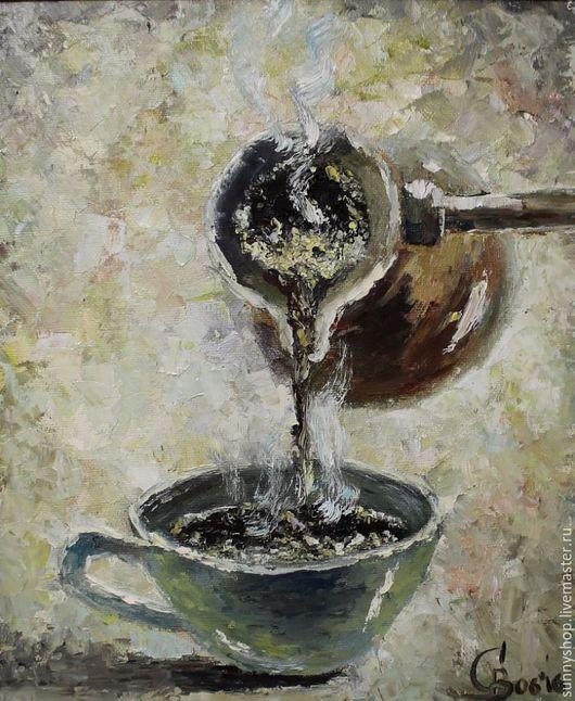 """Натюрморт ручной работы. Ярмарка Мастеров - ручная работа. Купить Картина маслом в раме """"Чашка кофе"""" (серия картин на кухню). Handmade."""