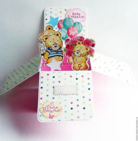 """Открытки на день рождения ручной работы. Ярмарка Мастеров - ручная работа. Купить Открытка """"С днём рождения"""". Handmade. Розовый"""