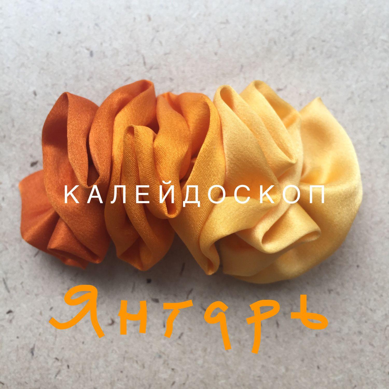 ЯНТАРЬ -  концентрированная краска для ткани 5г., для Батика – купить в интернет-магазине на Ярмарке Мастеров с доставкой