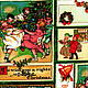 Ткань хлопок `Рождественские постеры`